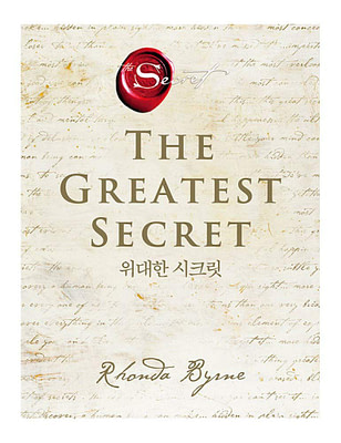 the greatest secret by rhonda byrne pdf the secret secret the secret secret law of attraction the secret dare to dream the secret book the secret law of attraction dare to dream the secret movie the secret tv the power the secret rhonda byrne law of attraction book magic book the magic book the secret check seceret the secret movie what you resist persists the secret rhonda byrne the secret daily teachings secret app what is the law of attraction the secret law of attraction the secret documentary rhonda byrne the science of getting rich the greatest secret the secret success stories the science of getting rich pdf check from the universe law of attraction success stories the master key system the master key system pdf the secret website www thesecret tv el secreto the magic rhonda byrne secret dare to dream secret tv the greatest secret the secret memory game the magic power book the secret check seceret the secret dare to dream book the secret author the secret film hero book ugly hands the secret movie 2020 law of attraction stories the secret daily teachings the secret blank check katie holmes the secret the power self help book magic check the power rhonda byrne watch the secret: dare to dream dare movie money comes easily and frequently the greatest secret rhonda byrne what we resist persists the secret book series manifesting height who wrote the secret secret site the secret relationships the secret tv stories super secret the secret katie holmes the secret to money the secret audiobook free where to watch the secret: dare to dream universal law of attraction secret stories by rhonda byrne bank of the universe check law of attraction definition secret tv website the secret app universal check check from the universe secret the power the secret official site the secret dare to dream movie the secret audiobook the secret book online the secret manifestation the secret book website my first experience rhonda byrne books law of attraction meaning the secret succ